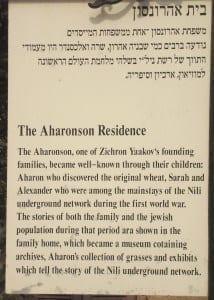 בית אהרונסון בזכרון יעקב, השלט שמול החזית הפונה לרח' המייסדים