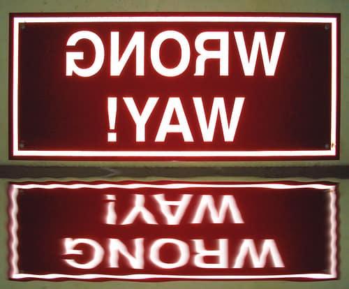 שלט wrong way הפוך