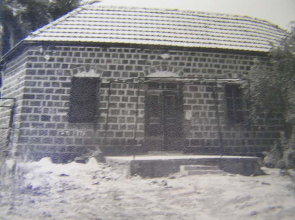 הבית הראשון בבית גן