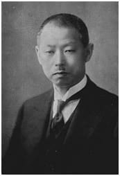 Nurhiro Yashua