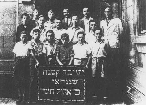 yeshiva Shenghai