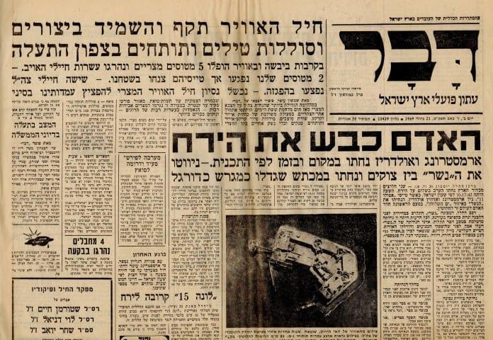 newspaper (Small)