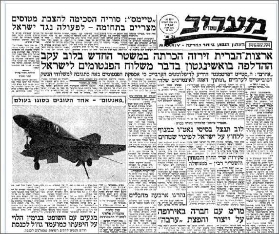 newspaper3 (Small)