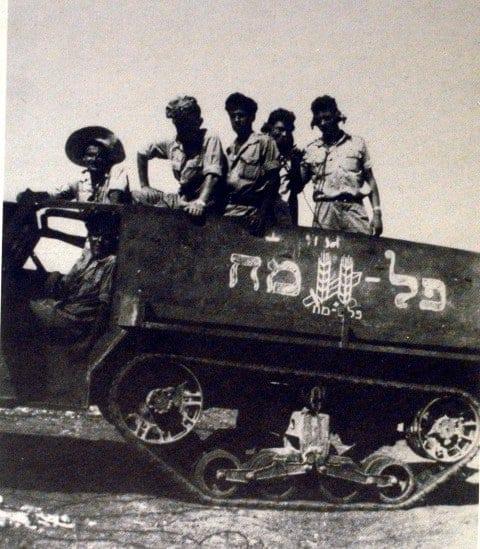 Palmach_M3 (Small)