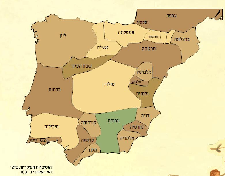 מפת ספרד 1031