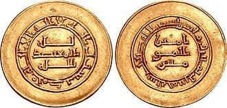 muatid coins