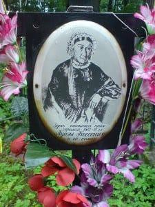 קברה של לואיז גרמפוז בסט פטרסבורג