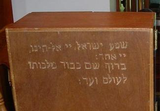 143285-325x225-Back-of-Box-Shema