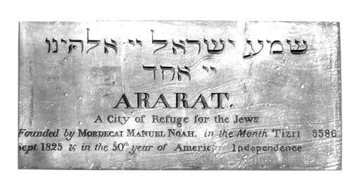 אבן הפינה שנמצאת במוזיאון ההיסטורי של העיר באפלו במדינת ניו-יורק