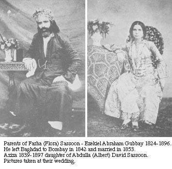 הוריה של פלורה ששון
