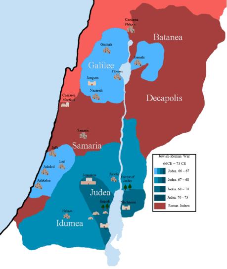 מפת שטחי היהודים 66 לספירה