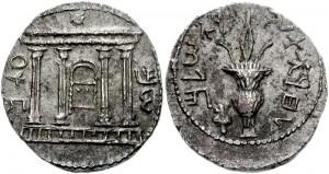 מטבעות של בר כוכבא